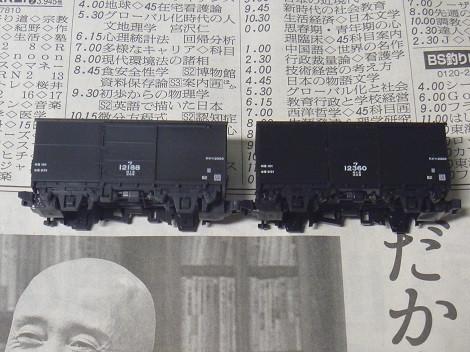P1080210