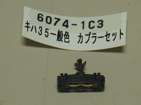 P1080226
