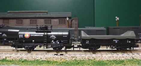 P1080253