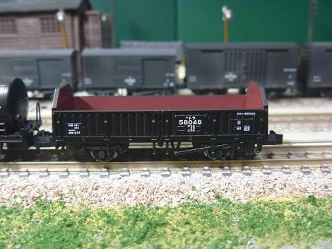 P1080254
