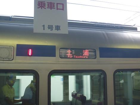P1080260