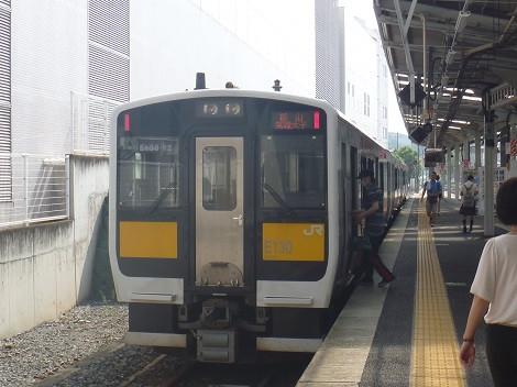 P1080263