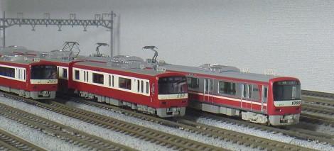P1080311