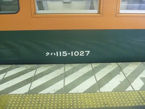 P1080414