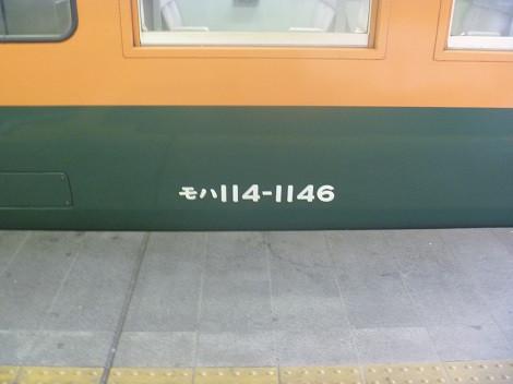 P1080417