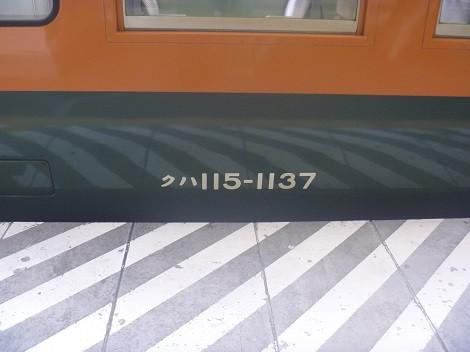 P1080419