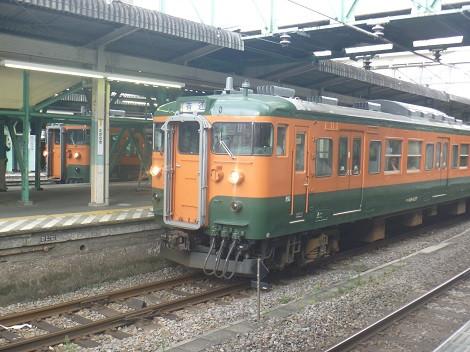 P1080424