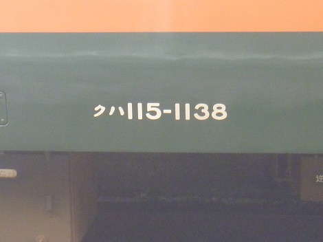 P1080427