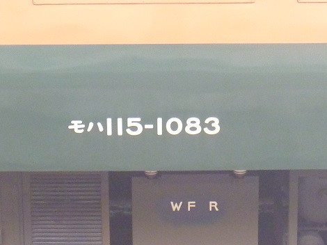 P1080428