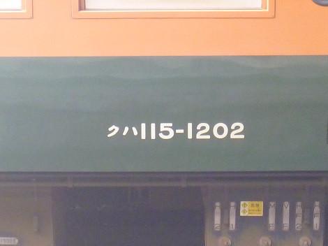 P1080430