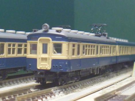 P1080640