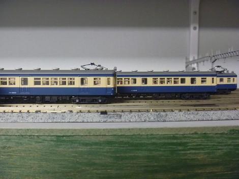 P1080647