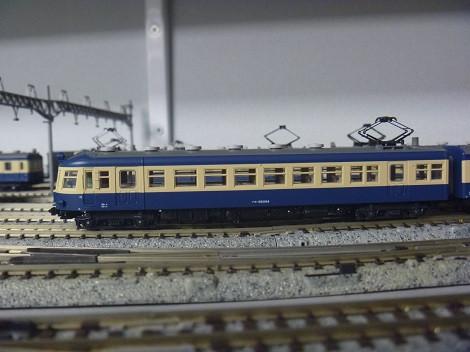 P1080651