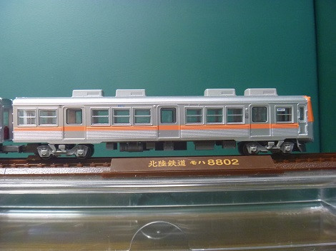 P1080682