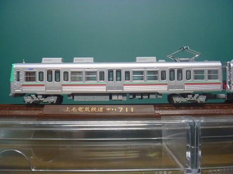 P1080685