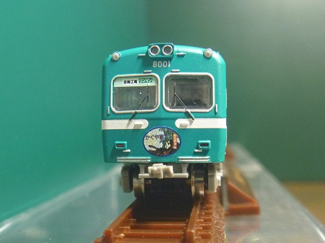 P1080687