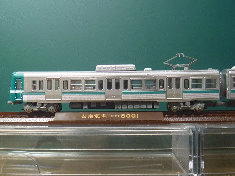 P1080689
