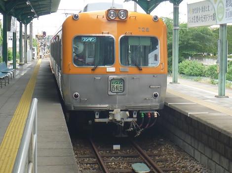 P1080764