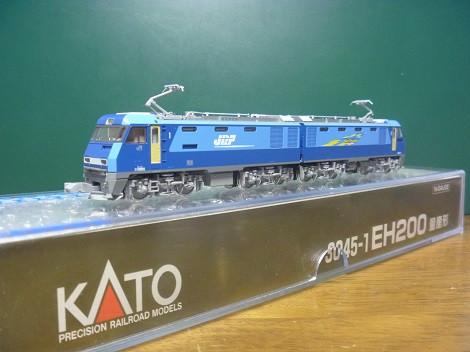 P1080914