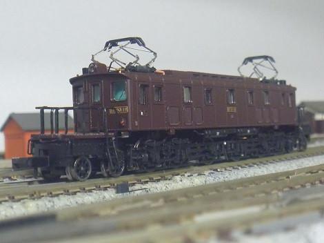 P1080989