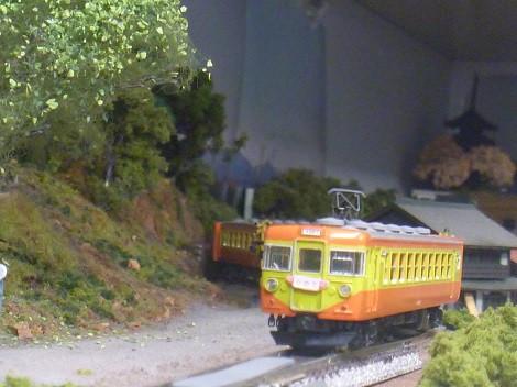 P1090027
