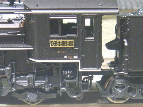 P1090036