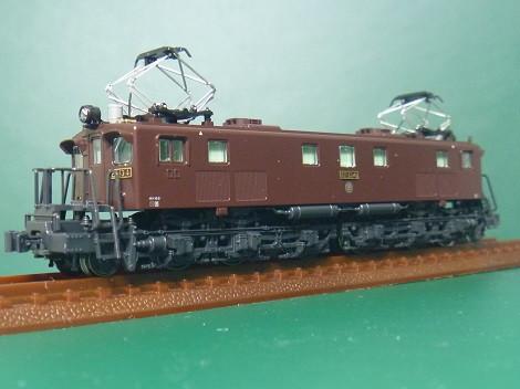 P1090149