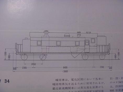 P1090166