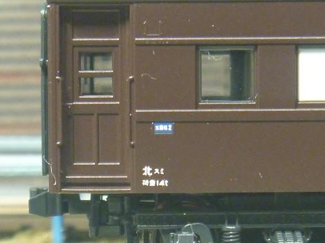 P1090200