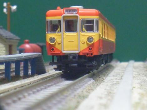 P1090418