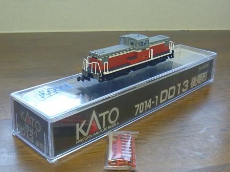 P1090456