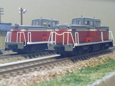 P1090466