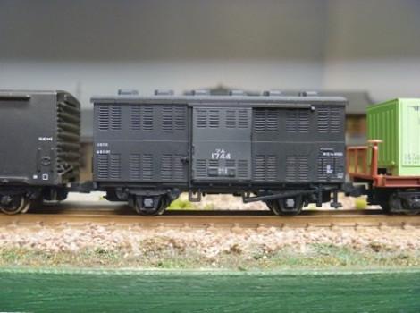 P1090472