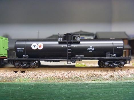 P1090474
