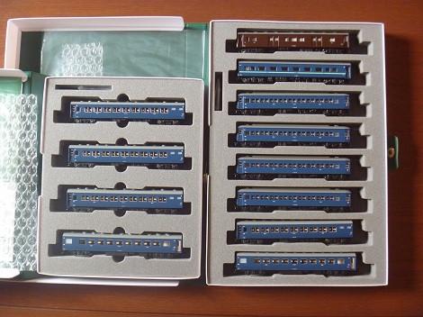 P1090514