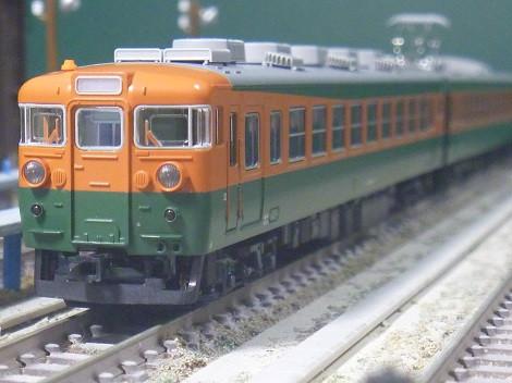 P1090547