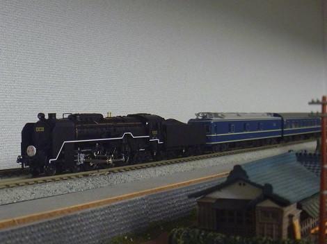 P1090561