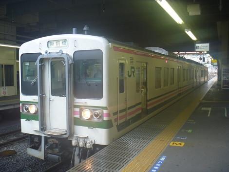 P1090643