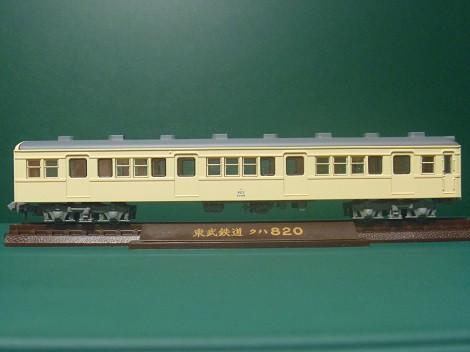 P1090737