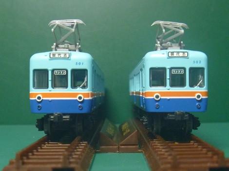 P1090741