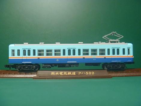 P1090743