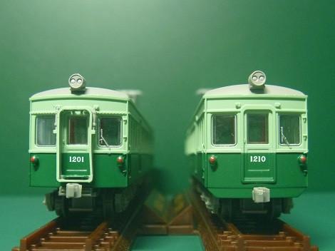 P1090744