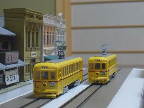 P1090885