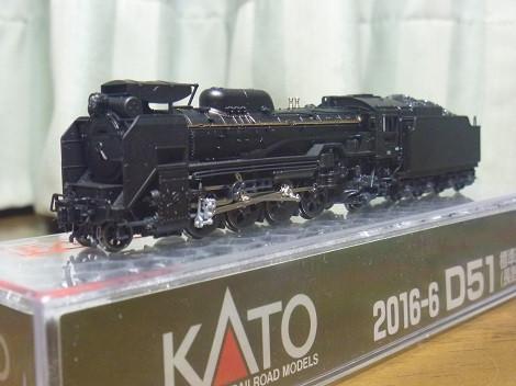 P1090962