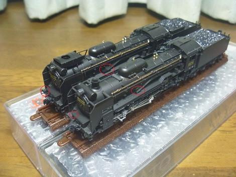 P1090977