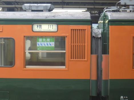 P1100020