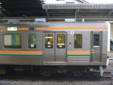 P1100039