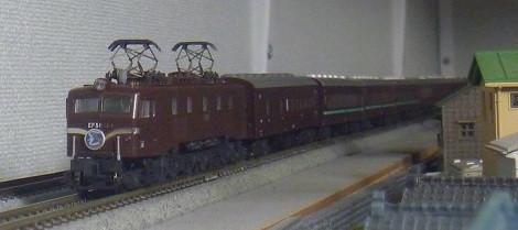 P1100049