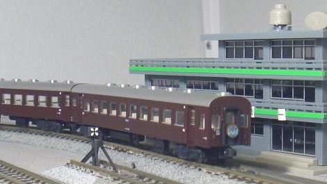 P1100050