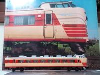 DSC02582